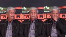 https://kannada.filmibeat.com/img/2020/01/sv-rajendra-singh-babu-1580378052.jpg