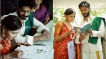 https://kannada.filmibeat.com/img/2020/02/display-chethan-megha-marriage-1580552402.jpg