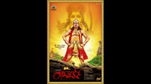 http://kannada.filmibeat.com/img/2020/04/roberrtshankar1display-1585811791.jpg