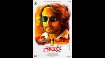 https://kannada.filmibeat.com/img/2020/05/dp-darshan-1590406438.jpg