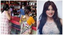 http://kannada.filmibeat.com/img/2020/05/women-5-1589011127.jpg