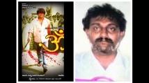 http://kannada.filmibeat.com/img/2020/06/korangukrishna-5-1592577155.jpg