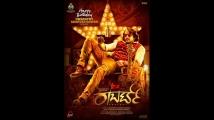 http://kannada.filmibeat.com/img/2020/07/01-darshan-1595834256.jpg