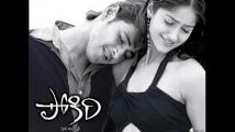 http://kannada.filmibeat.com/img/2020/07/display1-1595235596.jpg