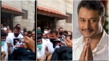 http://kannada.filmibeat.com/img/2020/07/dp-darshan-1594356307.jpg