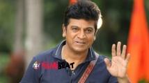 https://kannada.filmibeat.com/img/2020/07/dp-shivarajkumar-153137084800-1594714812.jpg