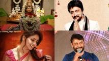 http://kannada.filmibeat.com/img/2020/07/dp-varamahalakshmi-1596182720.jpg