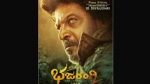 https://kannada.filmibeat.com/img/2020/07/shivarajkumar1-1594485424.jpg