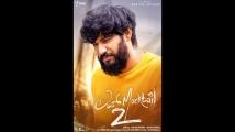 http://kannada.filmibeat.com/img/2020/08/lovemoctail-5-1597492627.jpg