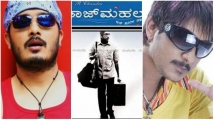 https://kannada.filmibeat.com/img/2020/09/chandrutajmahal-7-1601113606.jpg