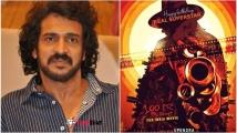 https://kannada.filmibeat.com/img/2020/09/upendra-5-1600409013.jpg