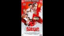 http://kannada.filmibeat.com/img/2020/10/dpeljbgnqvkaapek0-1604054984.jpg