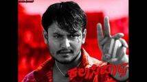 https://kannada.filmibeat.com/img/2020/10/kalasipalya-5-1602741881.jpg