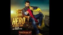 http://kannada.filmibeat.com/img/2020/10/rajamarthanda-1602933746.jpg