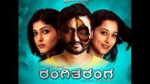 https://kannada.filmibeat.com/img/2020/10/rangitaranga-2-1604050966.jpg