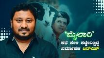 http://kannada.filmibeat.com/img/2020/10/shivanna-5-1601539197.jpg