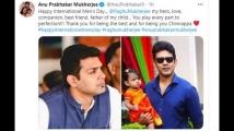 https://kannada.filmibeat.com/img/2020/11/anuprabhakar-1-1605789613.jpg