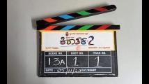 http://kannada.filmibeat.com/img/2020/11/photos-5-1604899172.jpg