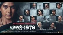 https://kannada.filmibeat.com/img/2020/12/dp-1608029969-1608190128.jpg