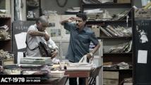https://kannada.filmibeat.com/img/2020/12/dp-act1978-1606814447.jpg