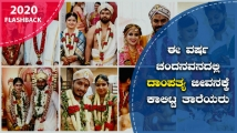 https://kannada.filmibeat.com/img/2020/12/dp-marriage2020-1607090037.jpg