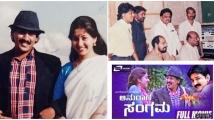 http://kannada.filmibeat.com/img/2020/12/dpanuragsangama-1607507596.jpg