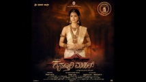 http://kannada.filmibeat.com/img/2020/12/dpejaqc5wvoaak-1608112492.jpg