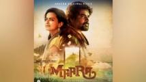 https://kannada.filmibeat.com/img/2020/12/dpmaara-1608047884.jpg