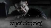 http://kannada.filmibeat.com/img/2021/01/dpbadmannersposter-2-1590729577-1610348463.jpg