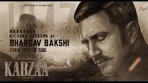 http://kannada.filmibeat.com/img/2021/01/kabzaa-1610606237.jpg