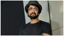 https://kannada.filmibeat.com/img/2021/01/sudeep-1610970394.jpg