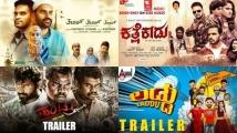 https://kannada.filmibeat.com/img/2021/01/thalaqthalaqthalaq-3-1611216914.jpg