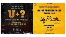 http://kannada.filmibeat.com/img/2021/01/upendra-1610434838.jpg