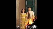 http://kannada.filmibeat.com/img/2021/01/wifeofspycopy-1611584043.jpg