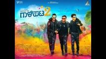 https://kannada.filmibeat.com/img/2021/02/vaibhavi-5-1614358896.jpg
