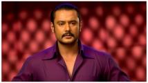 https://kannada.filmibeat.com/img/2021/03/darshan-1614946496.jpg
