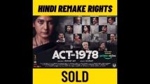 https://kannada.filmibeat.com/img/2021/04/act1978-1617975102.jpg