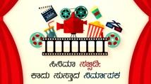 https://kannada.filmibeat.com/img/2021/06/displayy-1624447915.jpg