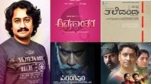 https://kannada.filmibeat.com/img/2021/06/dpsancharvijaymovies-1623661764.jpg