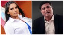 https://kannada.filmibeat.com/img/2021/06/ragini-prashanth-1623849896.jpg