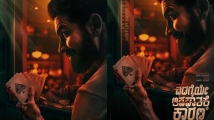https://kannada.filmibeat.com/img/2021/08/dpedagaiyeapagathakkekaarana-1628855535.jpg