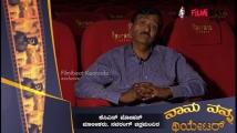 https://kannada.filmibeat.com/img/2021/08/mm--4-1628063355.jpg