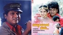 https://kannada.filmibeat.com/img/2021/08/shiva-rajkumar-5-1628591493.jpg
