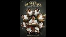 https://kannada.filmibeat.com/img/2021/09/jaggesh-1632304912.jpg