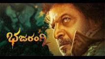 https://kannada.filmibeat.com/img/2021/10/bhajrangi-1634744705.jpg