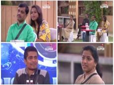 ವಿಡಿಯೋ: 'ಬಿಗ್ ಬಾಸ್' ಸ್ಪರ್ಧಿಗಳ ಮೇಲೆ ಪತ್ರಕರ್ತರು ತೂರಿದ ಪ್ರಶ್ನೆಗಳ ಬಾಣ.!