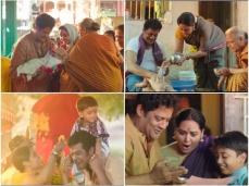 'ಕಾಲೇಜ್ ಕುಮಾರ್' ಚಿತ್ರದ 'ನನ್ನ ಕೂಸೆ' ಹಾಡಿನ ವಿಡಿಯೋ ರಿಲೀಸ್