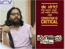 ಹೊಸ ಪ್ರಯತ್ನಕ್ಕೆ ಕೈ ಹಾಕಿದ 'ಹುಲಿರಾಯ' ನಿರ್ದೇಶಕ