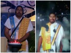 ಆಚಾರ್ಯರ ಪ್ರತಿಕೃತಿ ದಹನ: 'ಬಿಗ್ ಬಾಸ್' ಮನೆಯಿಂದ ಹೊರಬಿದ್ದ ಸಮೀರ್