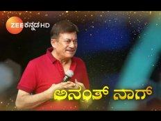 ವಿಡಿಯೋ : 'ಸರಿಗಮಪ' ಕಾರ್ಯಕ್ರಮಕ್ಕೆ ಬಂದ ಅನಂತ್ ನಾಗ್
